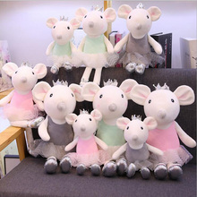 Crown Ballet Mouse Plush Toys Stuffed Animal Small Doll Toy Creative Children Girls Birthday Gift