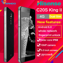 Hisense C20S IP67 Octa Core Waterproof Rugged Smartphone 5inch 13MP 3GB RAM 32GB ROM android Mobile phone Fingerprint IP68 C20s