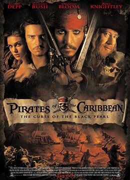 《加勒比海盗》2003年美国动作,冒险,奇幻电影在线观看