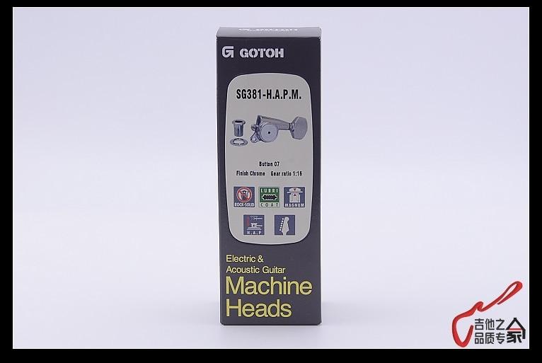Genuine Original 6 In line GOTOH SG381 07 HAPM Guitar Machine Heads Tuners (Chrome) Locking Height Adjust MADE IN JAPAN - 6