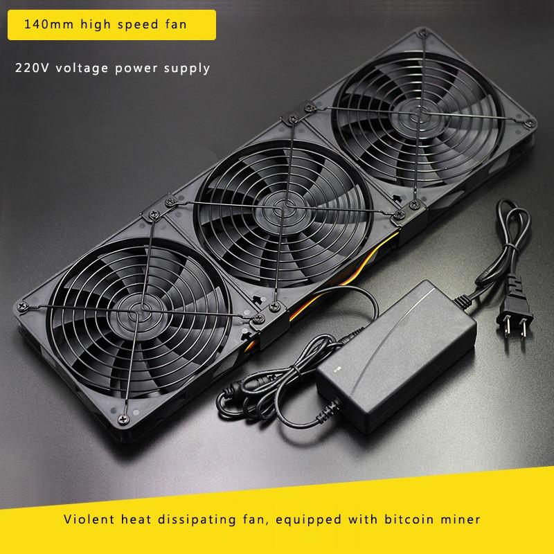 140mm DC 220 V 4000 RPM de refroidissement Cooler Fan Pour Bitcoin Mineur puissant Serveur Cas AXIAL TC Mineur Bitcoin Antminer S7 S9 radiateur