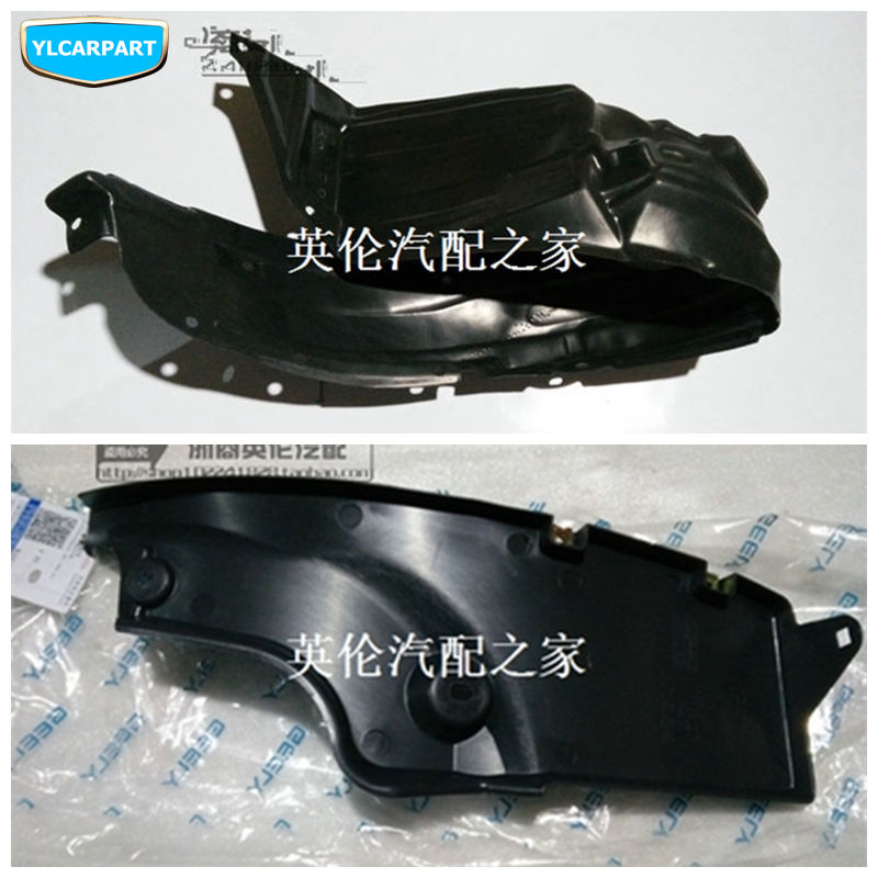 US $26 78 |For Geely GC6, Car fender liner mudguard-in Mudguards from  Automobiles & Motorcycles on Aliexpress com | Alibaba Group