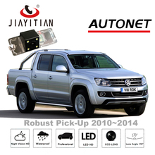 JIAYITIAN Car Rear View font b Camera b font For Volkswagen VW Amarok Robust 2010 2014