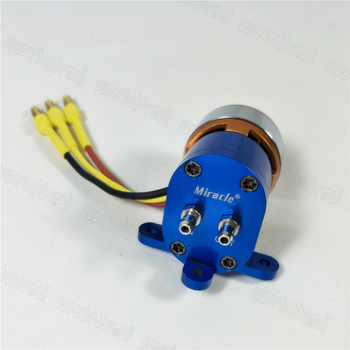 Smoke Pump with Brushless Motor and ESC for Gas Engine RC Airplane - DISCOUNT ITEM  14 OFF Toys & Hobbies