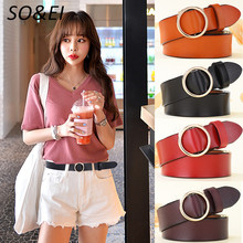 SOEI Round Shape Belts For Women High Quality Round Alloy Buckle Off White Color Belt Women Fashionable Design Brand Shirt Belts fashionable color block and leaf pattern design satchel for women