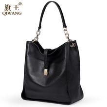 Qiwang Black Soft Genuine Leather Women Hobo Bag Leather Gold Logo Brand Work Handbag Women Bucket Bag Chain Purse Elegant