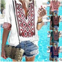 2019 Summer Sexy Loose Deep V Short Sleeve Solid Color Print Five-Sleeve T-Shirt Women