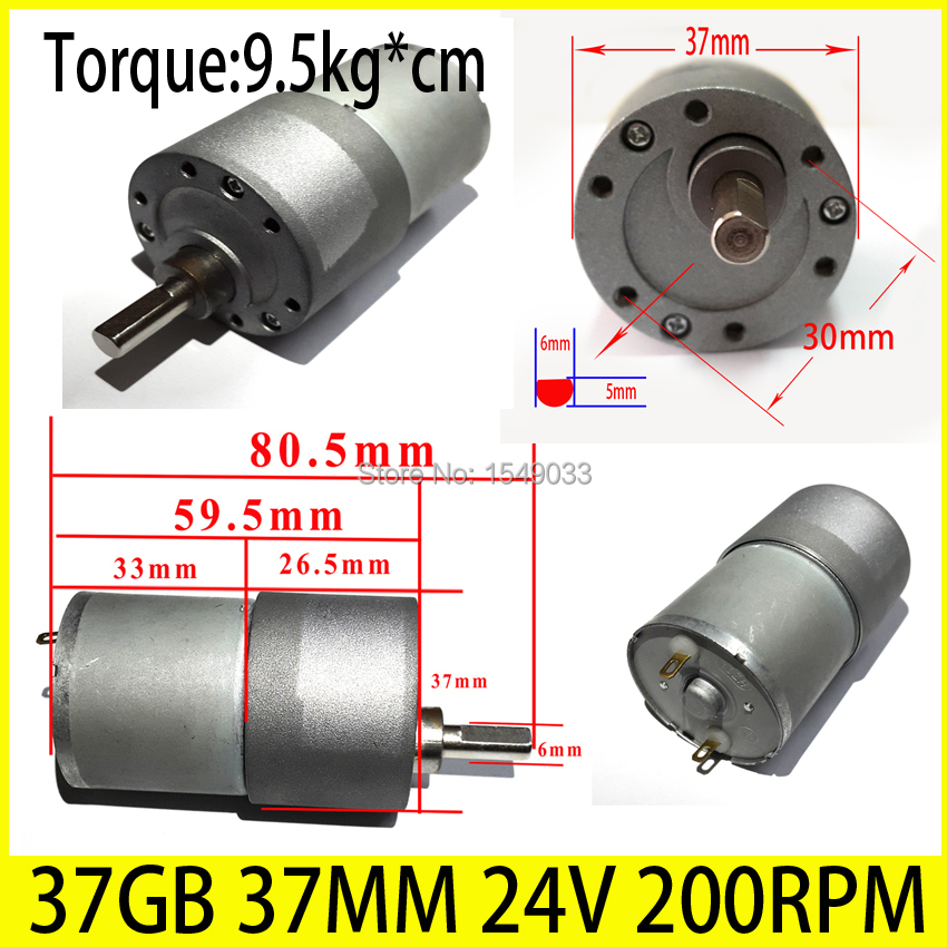 High-powered DC 24V motor 37GB 37MM 200RPM Torque 12KG*CM high torque gear box motor gearmotors CNC motor цена