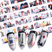 12pcs Nail Art Beauty Red Colorful Romantic Tower Umbrella Sticker Nails Decorations Watermark Wraps Valentines Gift TRBN373-384(China)