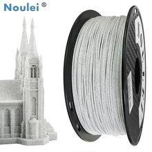 1 кг рок текстура PLA Noulei 3d принтеры нити мрамор цвет специальный 3 D принт материал