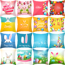 Fawatacchi Cotton Rabbit Happy Easter Cushion Covers Bunny Eggs Pillow Case For Home Sofa Chair Decor Wielkano Pillowcase