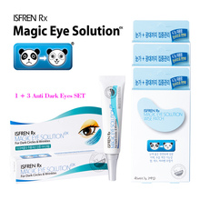 Korea cosmetics professional eye care anti dark circles eye cream and 3 hydrogel patch mask SET , eye bags removal, anti wrinkle
