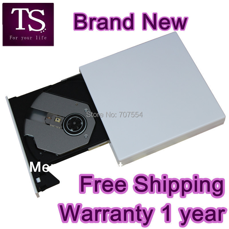 how to region free my computer dvd drive