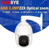 AHD CVI TVI PTZ Camera Outdoor HD 1080P AHDH 22X Zoom Auto Focus 4 3 94