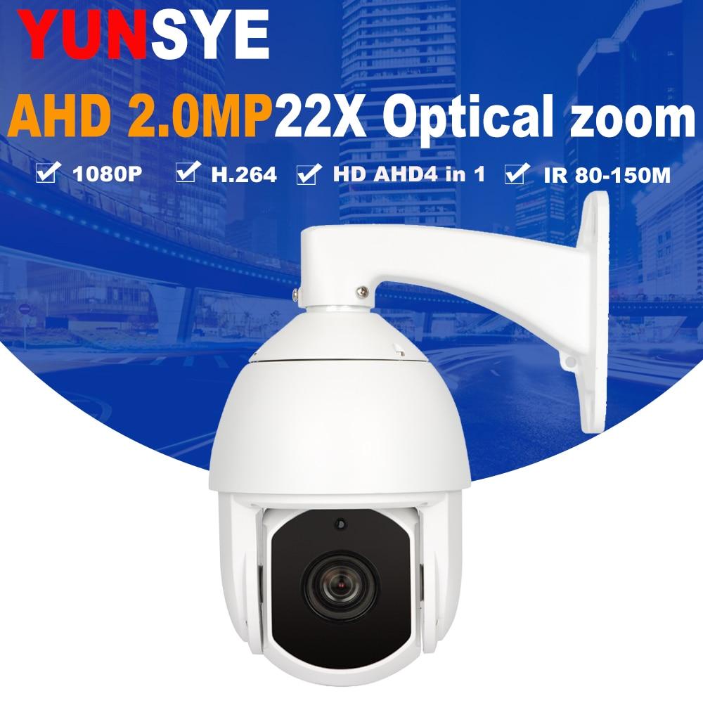 AHD/CVI/TVI PTZ Camera Outdoor HD 1080P AHDH 22X Zoom Auto Focus 4.3 94.6mm 2MP Analog High Definition IR Camera IR:80 150M