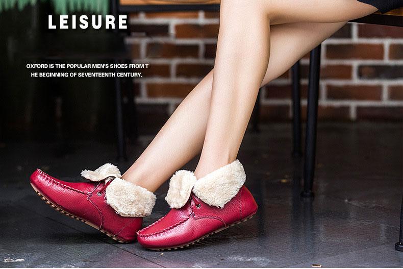 AH 5790 (22) women plush boots