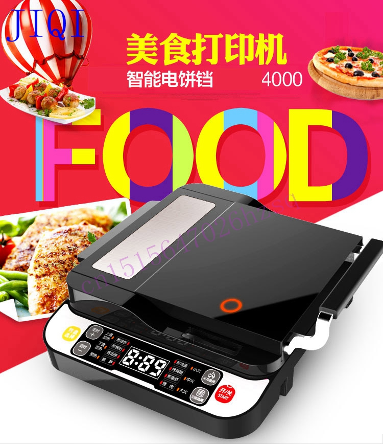 JIQI Electric Baking Pan Double Side Heating Household Cake Machine Flapjack Pizza Barbecue Frying Grilling Plate Large1200w