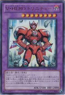 Yu Gi Oh NPR Flat Explosion / RUR Red Word Phantom Hero Trinity Rare Card Children's Toy Gifts