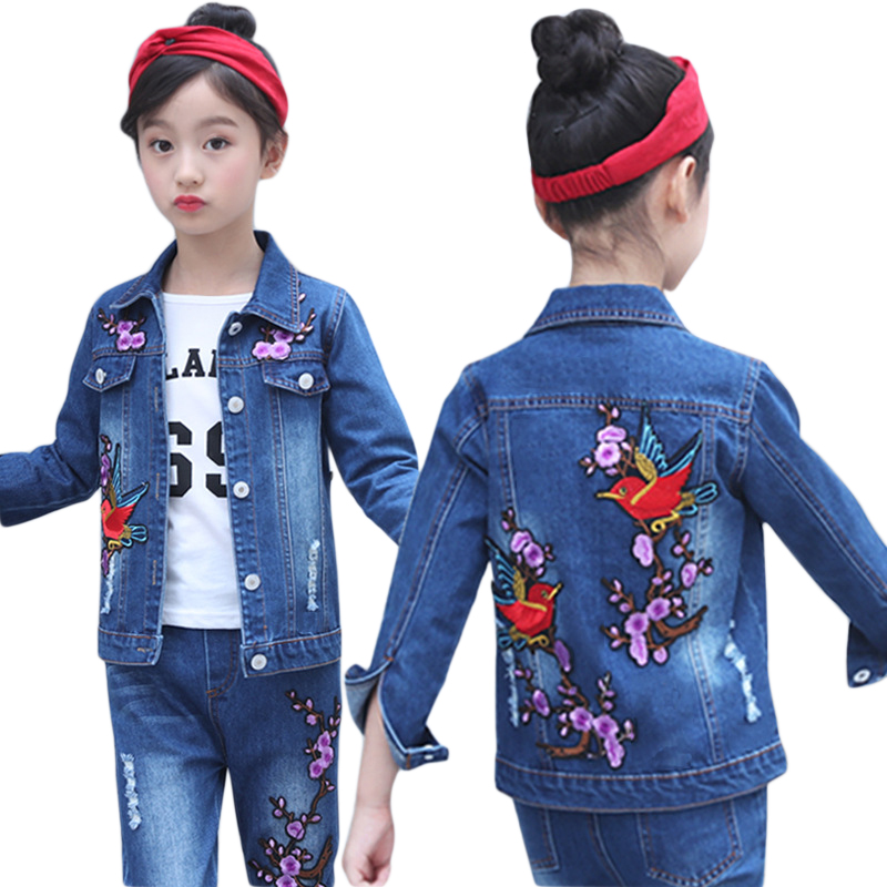 2018 children clothing set Korean Kids girls Denim spring autumn suit sports casual jacket + jeans 2pcs for 4 6 8 10 12 14 years pop relax electric vibrator jade massager light heating therapy natural jade stone body relax handheld massage device massager