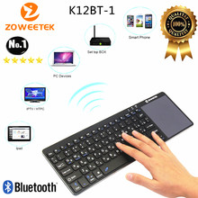 Zoweetek K12BT-1 Mini Wireless ruso hebreo inglés español Bluetooth teclado Touchpad Control remoto para Android PC Box TV
