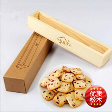 2 PCS Pine wood plastic biscuit mold / rectangular boxes of cookies free shipping