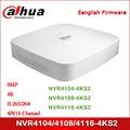 Dahua NVR4104-4KS2 NVR4108-4KS NVR4116-4KS2 4/8/16 Kanal Smart 1U 4K & H.265 Lite Netzwerk Video Recorder