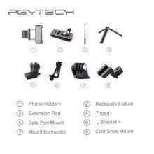 อะแดปเตอร์ MOUNT 8 ประเภทอุปกรณ์เสริมผู้ถือโทรศัพท์คลิปกระเป๋าเป้สะพายหลังขาตั้งกล้อง EXTENSION Rod POLE เชื่อมต่อสำหรับ DJI OSMO กระเป๋า Gimbal อุปกรณ์เสริม