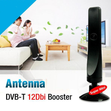 Antena hdtv aérea 12dbi, antena para dvb t hd tv hdtv, antena digital de 3m