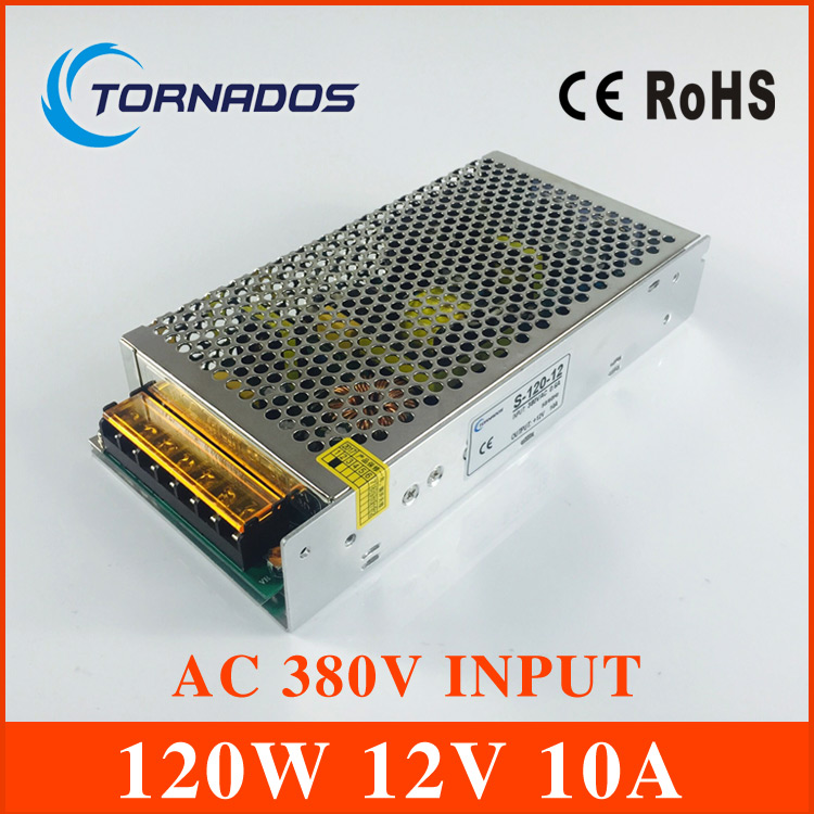 AC 380V input 12V 10A output 120W switching power supply of high reliability industrial switch power supply AC-DC  ConverterAC 380V input 12V 10A output 120W switching power supply of high reliability industrial switch power supply AC-DC  Converter