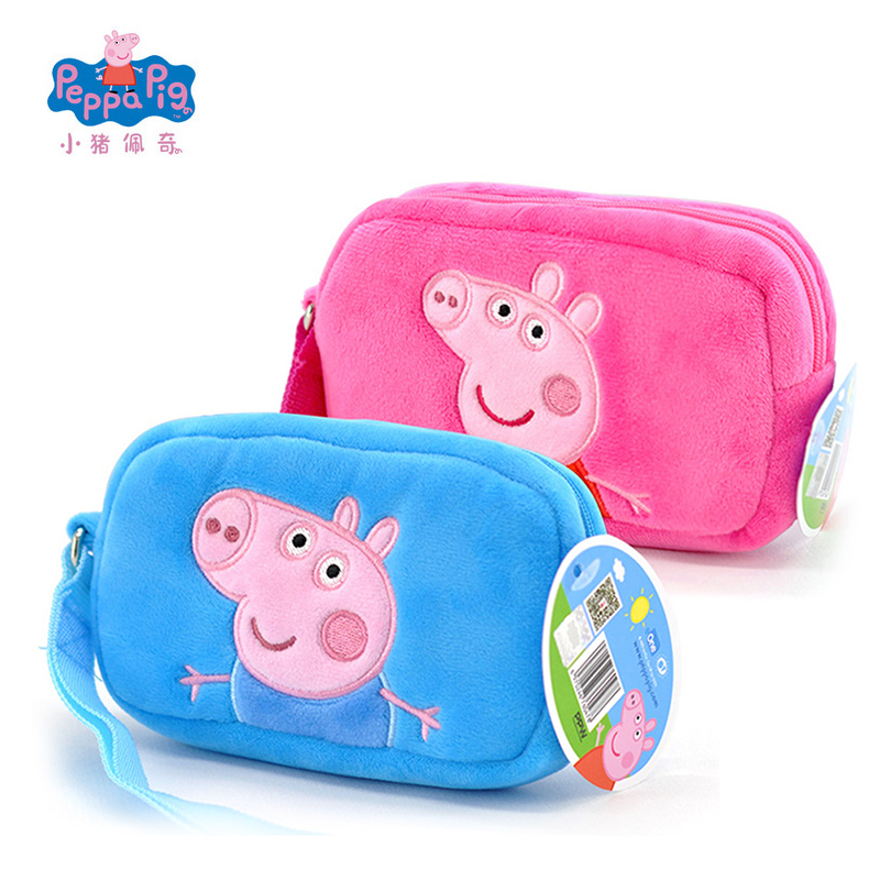 Origina Cute Peppa <font><b>George</b></font> Pig Plush Toys Children Kids Cartoon <font><b>Handbag</b></font> Wallet Money Backpack School Bag Stuffed & Plush Dolls