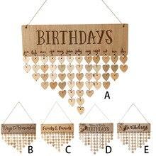Адвент календари дерево день рождения доска напоминаний береза табличка знак семья и друзья DIY подвесной календарь метка даты домашний декор