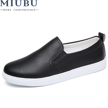 цены MIUBU 2019 New Muffin Heavy-Bottomed Shallow Mouth Of Leather Shoes Women Shoes Casual Shoes A Pedal Student Flat Bottom Shoes