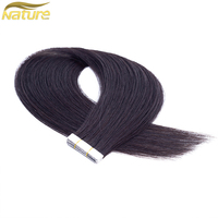 NatureHERE 16 24 Remy Tape In Human Hair Extension Straight Skin Weft Hair For Salon Wholesales 1b# 2# 4# 6# 8# 613# P4/27#