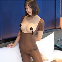 Сексуальный открытый бюстгальтер боди Женское с коротким рукавом
