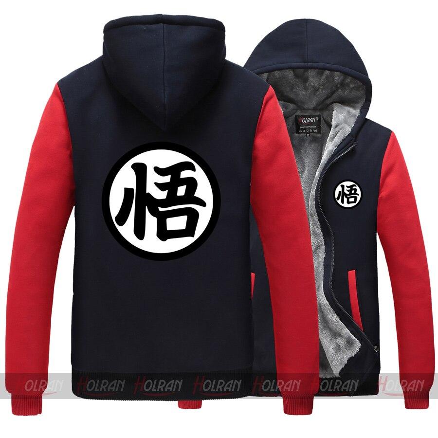 Аниме Жемчуг дракона Сон Гоку одежда утепленная куртка косплей костюм зимняя толстовка, пальто