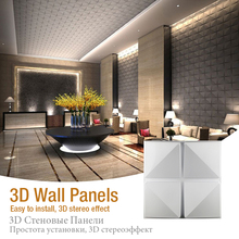 50x50cm 3D Art Wall Board geometry diamond rose wood carved wall stickers wedding house decor wallpaper covering shoes vase