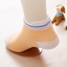 Cotton Simple Kids' Socks 5 Pairs Set