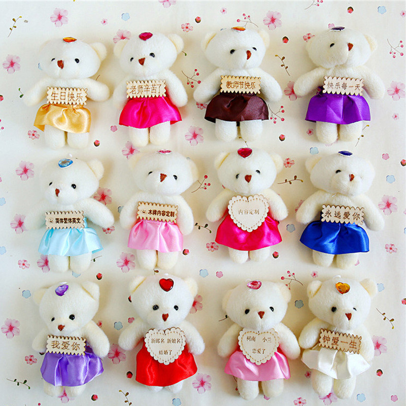 For Christmas Gift NEW 12CM 6pcs/lot Pp Cotton Kid Toys Plush Doll Mini Small Teddy Bear Flower Bouquets Bear For Wedding