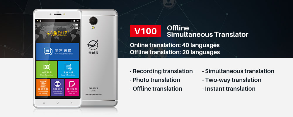 voice-translator
