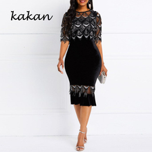 Kakan 2019 spring new womens sequin dress fashion sexy bag hip perspective tight