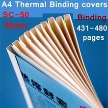 10PCS/LOT SC-50 thermal binding covers A4 Glue binding cover 50mm (430-480 pages) thermal binding machine cover