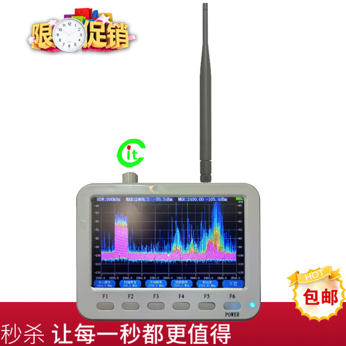 Handheld portable RF spectrum analyzer spectrum analysis 240M 960M 2300 2900M 10 2700M