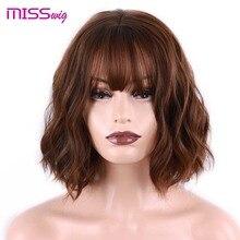 Мисс парик короткие воды волна синтетические волосы 8 цветов доступны парик для женщин термостойкие волокна ежедневно накладные волосы