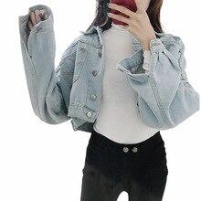 2019 Spring Autumn Womens Streetwear Denim Jacket Solid Color Patchwork Zipper Loose Short Coat Jeans Jackets