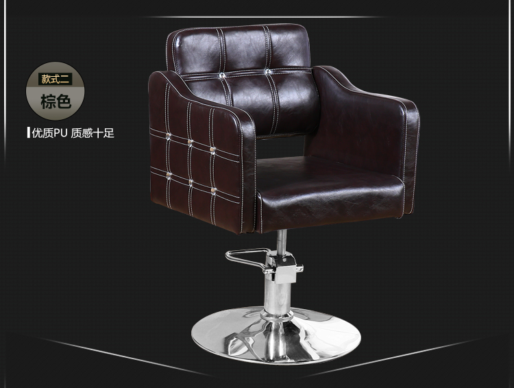 Barber's Chair  Salon Hairdressing Chair Factory Outlet Barber Chair Salon Swivel Chair