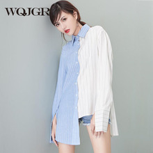 WQJGR News Long Sleeve Blusa Feminina Striped Spliced Womens Tops And Blouses