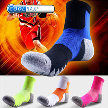 Men Sports Socks (4 Pairs/lot) Coolmax 6619 Size 39-44 Male Socks Quick Dry Outdoor Hiking Climbing Socks 2 pairs men s breathable outdoor socks hiking sports socks climbing socks s015