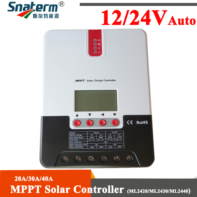 Free shipping Solar MPPT Charge Controller 20A 30A 40A 12V 24V Auto Work LCD display for