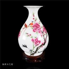 Home accessories fashion ceramic vase decoration modern brief