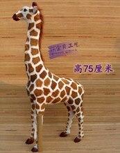 new simulation giraffe toy big Polyethylene&fur giraffe doll gift about 75x14x48cm